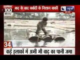 India News: Superfast 100 News in 22 minutes on 21st September 2014, 6:00 PM