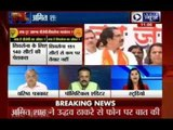 Amit Shah calls Uddhav Thackeray urging not to break 25- year-old alliance