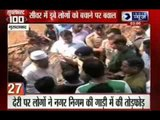 India News: Superfast 100 News in 22 minutes on 21st September 2014, 3:00 PM