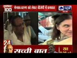 India News: Superfast 100 News in 22 minutes on 21st September 2014, 9:00 PM
