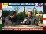 Tonight With Deepak Chaurasia: Narendra Modi's US tour