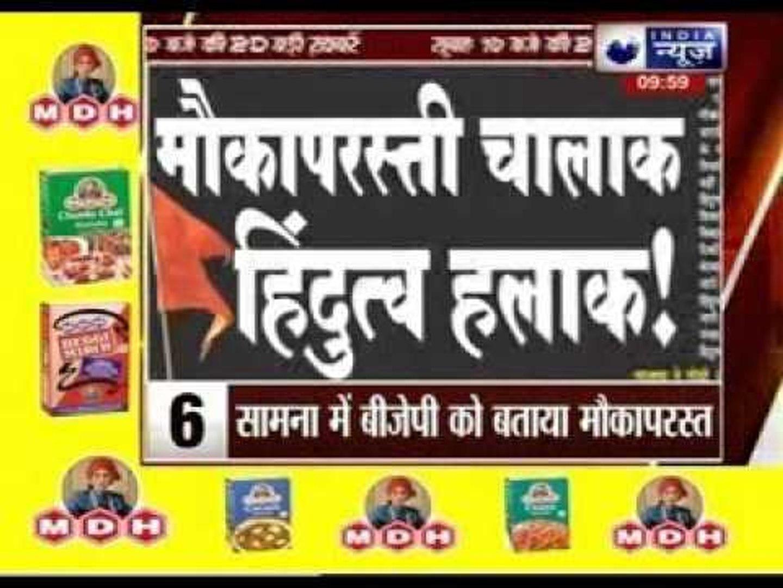Top 20 News  on India News