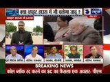 Tonight With Deepak Chaurasia: Will Modi's magic run in White House too?