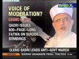 Pakistan: Tahir-ul-Qadri fires up protests, asks govt to quit
