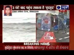 Hudhud bears down on Visakhapatnam
