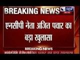 NCP leader Ajit Pawar says, Congress MLA asked for alliance