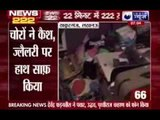 India News: Superfast 222 News in 22 minutes on 30th October 2014, 7:00 AM