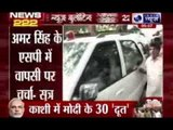 India News: Superfast 222 News in 22 minutes on 30th October 2014, 9:00 AM