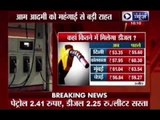 Petrol prices lower by 2.25 rupees per litre