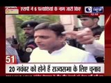 India News: Superfast 100 News in 22 minutes on 31st October 2014, 12:00 PM