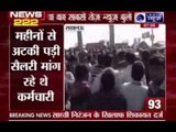 India News: Superfast 222 News in 22 minutes on 4th December 2014, 7:00 AM