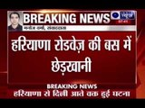 Misbehave with two girls in Haryana Roadways bus