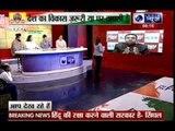 Jana Gana Mana: Is RSS creating trouble for PM Modi?