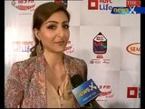 My favourite place in the world is a library: Soha Ali Khan
