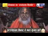 Andar Ki Baat: Sakshi Maharaj asks hindu females to produce four children