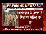 Delhi Gangrape Case: Gardener arrested in Vasant Kunj gang rape and murder case