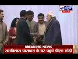 PM Modi attends Makar Sankranti festival hosted by Ram Vilas Paswan