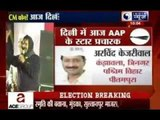 Delhi polls: Arvind Kejriwal repeats 'accept bribe from Congress, BJP but vote for AAP' comment