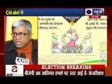 Delhi polls 2015: BJP poster war against Arvind Kejriwal