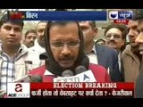 Delhi Elections 2015: Challenge Jaitley to jail me if I've done anything wrong, says Kejriwal