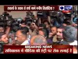 AAP Leader Manish Sisodia walks out of press meeting