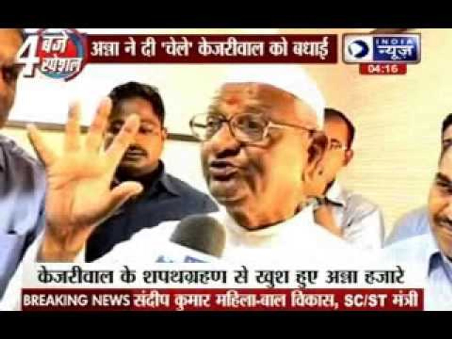 Anna Hazare speaks to India News