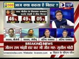 India News exclusive survey on Bihar crisis: Manjhi quits, Nitish Kumar to be next Bihar CM | News