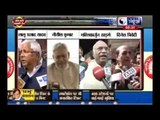 Beech Bahas: Will Suresh Prabhu develop Railway in 5 years?