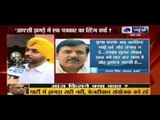 Beech Bahas: Why AAP done sting operation of Journalist?