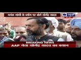AAP's Mayank Gandhi questions manner of removing Yogendra Yadav, Prashant Bhushan