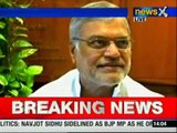 Supreme Court rejects CP Joshi's petition against Kalyan