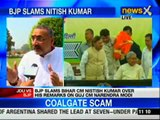 Nitish not focusing on real issues like taking on UPA: Giriraj Singh