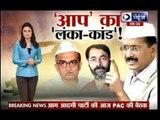 India News exclusive show: Aam Aadmi Party ka Lanka Kand