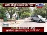 Rahul Gandhi returns to Delhi, Sonia Gandhi and Priyanka meet him at his residence