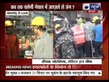 Nepal Earthquake: Death, destruction and devastation
