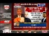 Jaishankar briefs media after Narendra Modi-Li Keqiang's joint statement