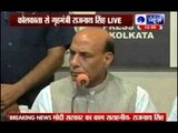 Law and order in West Bengal needs improvement: Rajnath Singh
