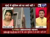 India News Exclusive Interview with Misbah Quadri, the girl was asked to vacate flat being a Muslim
