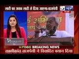 BJP leader Laxmikant Bajpai to SP: Lathi Ka Jawab, Lathi se diya jayega