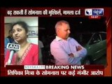 Domestic abuse charges: AAP leader Somnath Bharti's wife files police complaint