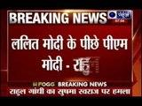 Lalit Modi row: PM should sack Sushma Swaraj, says Rahul Gandhi