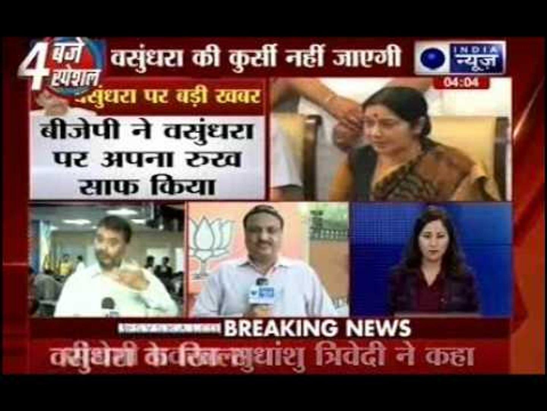 Vasundhara goes on with daily routine, son clarifies