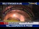 NewsX: 1993 Mumbai blast case: Sanjay Dutt begins jail term