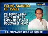 IPL 2013 spot fixing Law must fix fixers