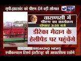 PM Narendra Modi to visit Varanasi and Jharkhand today