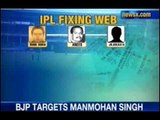 IPL Spot Fixing : Mumbai Police raids Vindoo Dara Singh's home