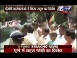 FTII row: BJP protest against Rahul Gandhi in Pune