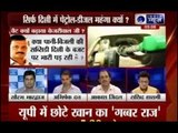 Beech Bahas: Why only Delhi affected by Petrol, Diesel price hike?