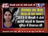 Delhi Shocker: Girl stabbed 35 times in front of 50 people; 2 arrested for murder