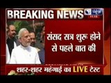 PM Narendra Modi hold talks with Mulayam & Sonia before Monsoon session